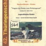 August NLC Thüringenschau Jugendklasse SG1
